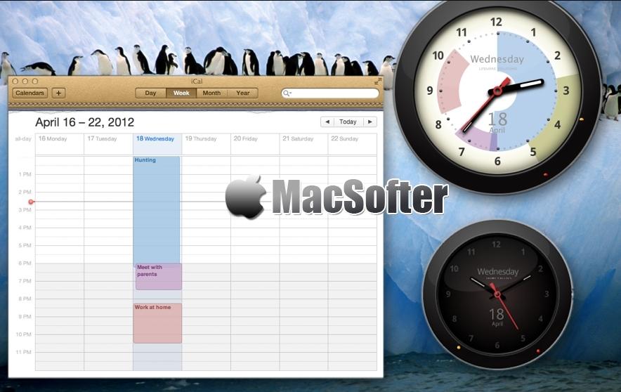 [Mac] 超级闹铃时钟装置 : 带有闹钟和日历的时钟软件