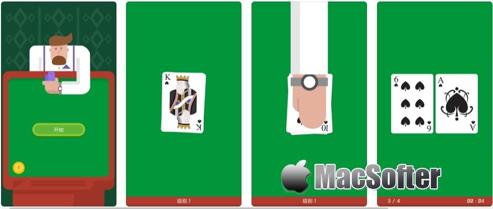 [iPhone限免] Ace Brain : 记忆力卡牌游戏