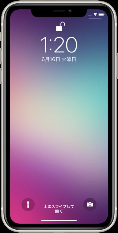 疑似 iOS 14 Wallpaper曝光