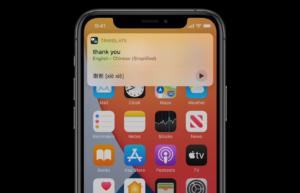 """iOS 14的""""翻译""""app 如何运作?Safari翻译功能与你所想的有所不同"""