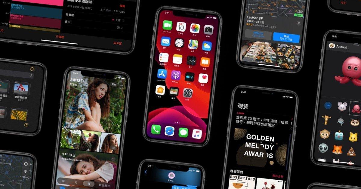 iOS 14会支持iPhone 6s