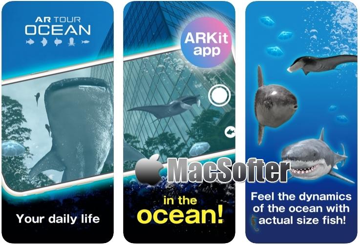 [iPhone/iPad限免] AR TOUR OCEAN : 海底世界AR教育应用