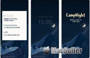 [iPhone/iPad限免] CampNight :帐篷野营主题的白噪音软件