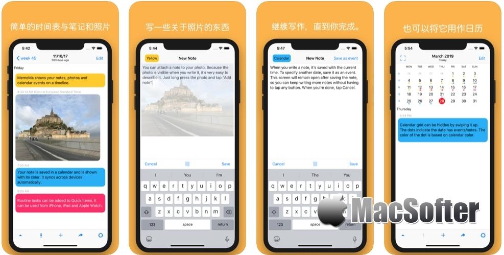 [iPhone/iPad限免] MemoMa : 日历笔记软件