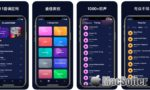 [iPhone/iPad限免] Flash Tone :最新最全手机铃声软件