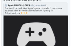 传言称Apple游戏控制器明年推出:将支持无线充电