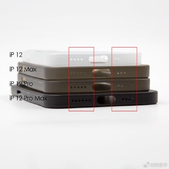 iPhone 12保护壳再度曝光:外观与实体模型机差异不大