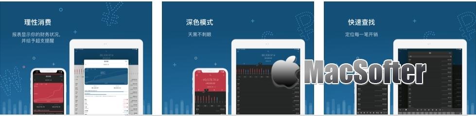 [iPhone/iPad限免] 5coins :方便好用的记账软件