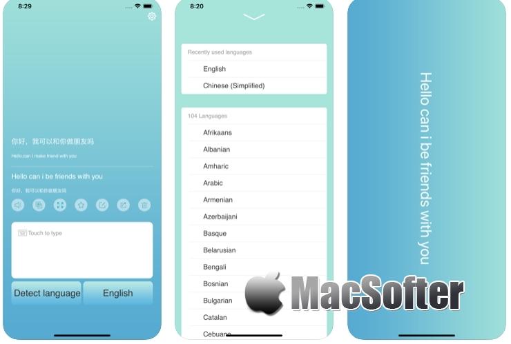 [iPhone/iPad限免] 翻译通 :好用的在线翻译软件