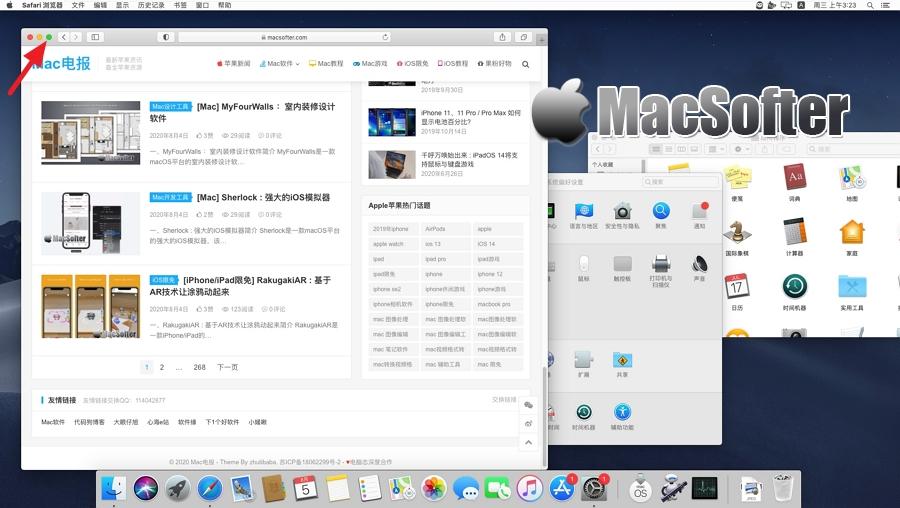 Mac分屏功能详解 - macOS系统自带分屏教程