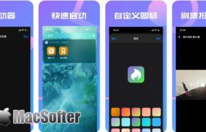 [iPhone/iPad限免] Launcher : 极简启动器