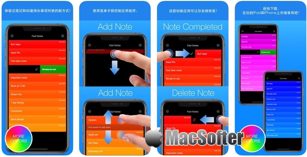 [iPhone/iPad限免] 快速笔记 Pro :方便高效的笔记软件