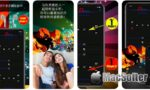 [iPhone/iPad限免] Double Player for Music Pro :用耳机同时听2首歌曲