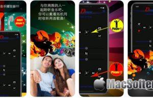 [iPhone/iPad限免] Double Player for Music Pro :用耳机同时听2首歌曲
