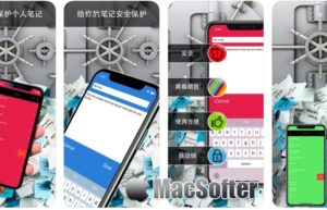 [iPhone/iPad限免] 专业笔记卫士 : 支持密码保护的个人笔记软件