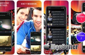 [iPhone/iPad限免] Double Video Player Pro :同一个iPhone或iPad上同时观看2部电影