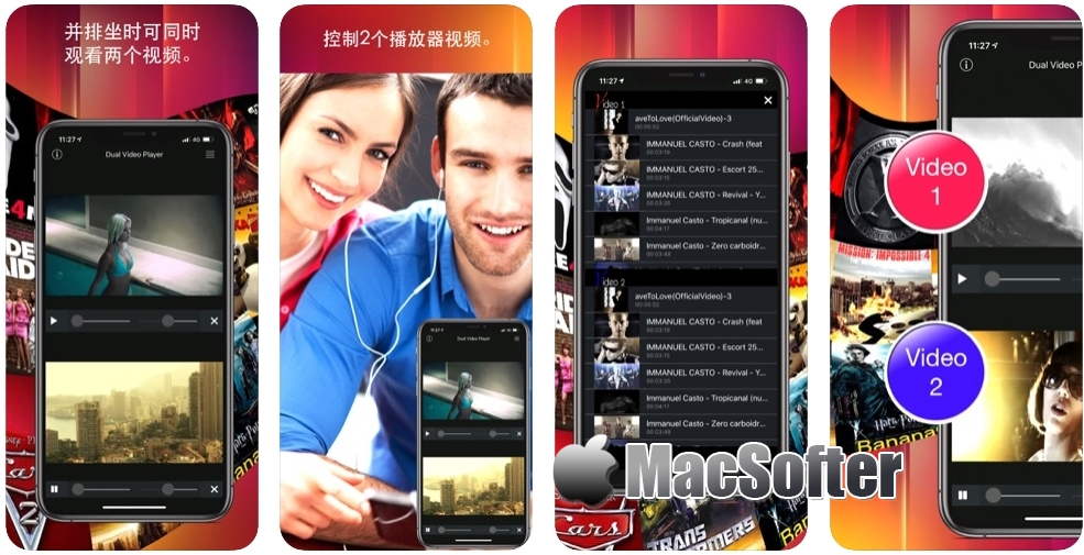 [iPhone/iPad限免] Double Video Player Pro :同一个iPhone或iPad上同时观看2部电影