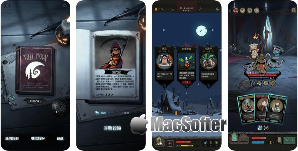 [iPhone/iPad限免] 月圆之夜 :独立单机卡牌游戏