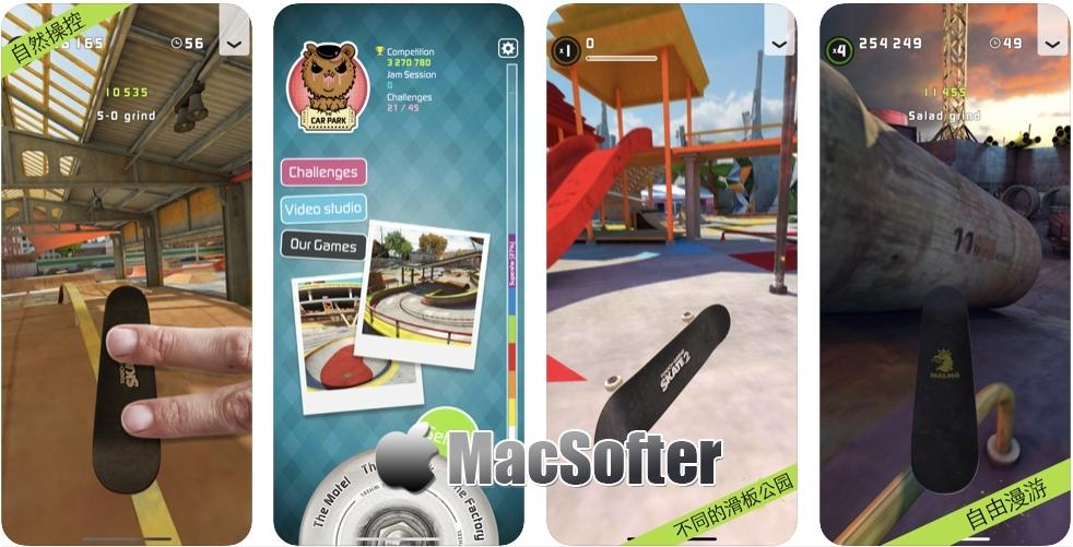 [iPhone/iPad限免] Touchgrind Skate 2 :多点触控滑板游戏