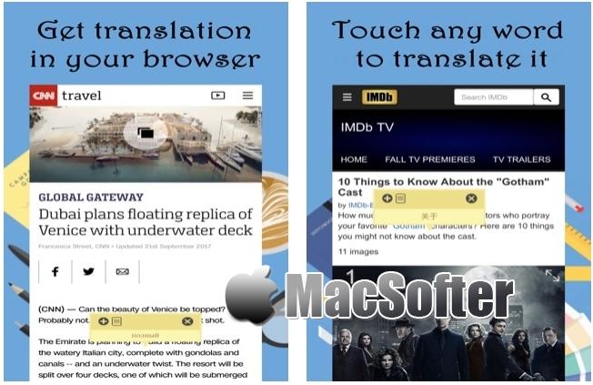 [iPhone/iPad限免] Touch & Translate : 简单方便的网页翻译软件