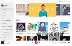 vue-netease-music : 第三方mac网易云音乐播放器客户端
