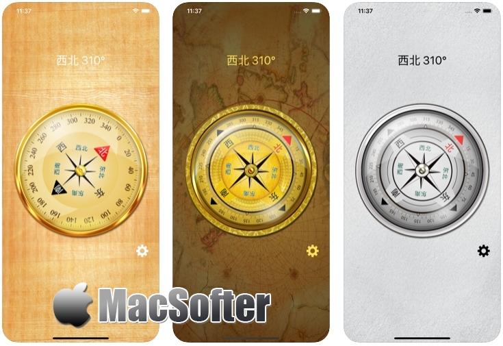 [iPhone/iPad限免] 指南针 HD :简单实用的指南针应用