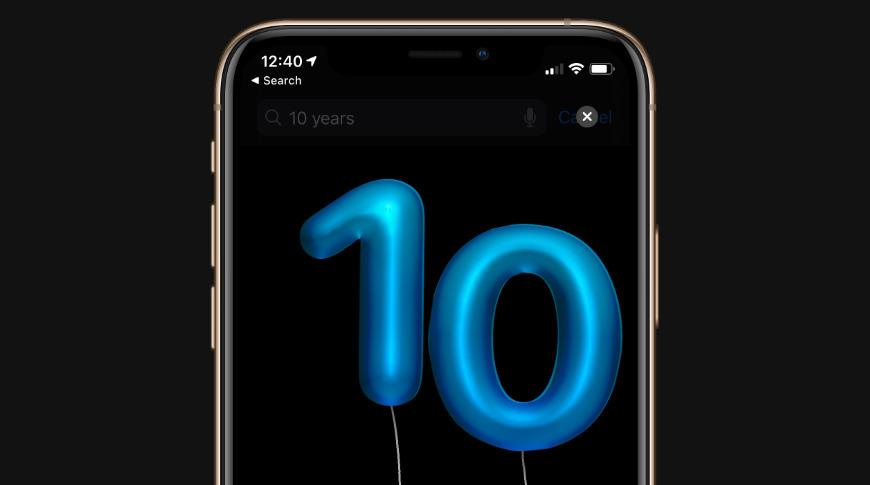 Apple Store十周年:苹果特地在Apple Store App中加入十周年彩蛋