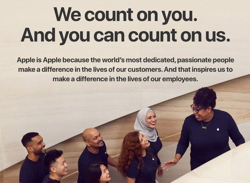 苹果告诉你:到苹果公司工作有这么多福利