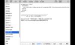 BetterAndBetter for Mac : 让手势操作更好用的手势操作增强工具