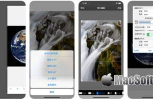 [iPhone/iPad限免] 特大图片(Big Photo) : 照片放大工具