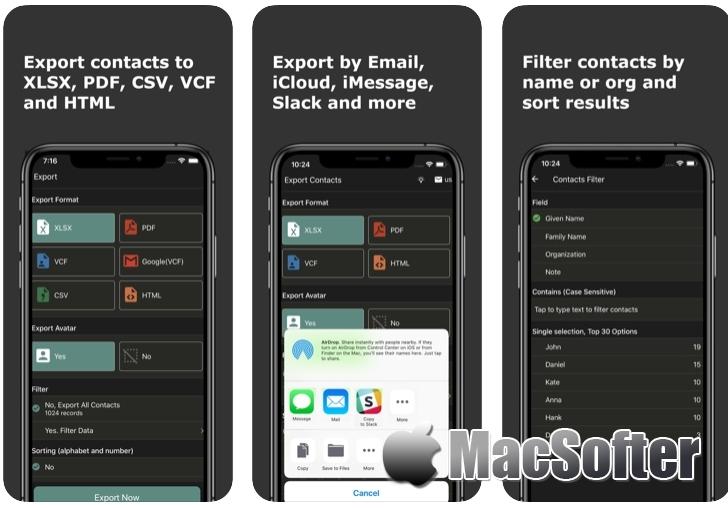 [iPhone/iPad限免] 通讯录备份 :通讯录联系人备份导出工具