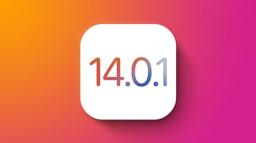 苹果发布iOS 14.0.1 更新 : 修复小工具和预设应用错误