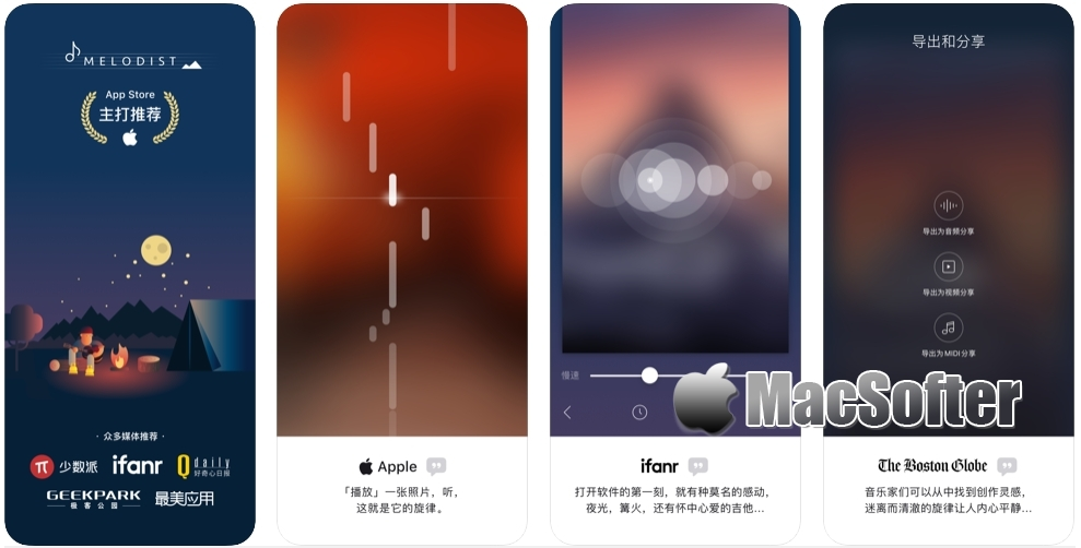 [iPhone/iPad限免] Melodist 人人都是作曲家 :傻瓜化的音乐作曲软件