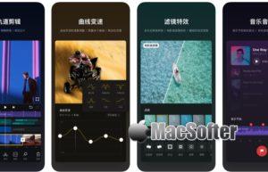 [iPhone/iPad限免] VN 视频剪辑 :方便快速的视频编辑与制作工具