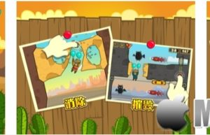 [iPhone/iPad限免] Amigo Pancho :耐玩的横版冒险游戏
