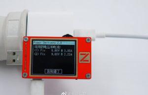 苹果20W PD快充充电头曝光
