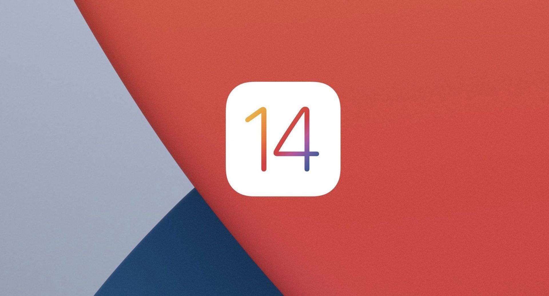 iOS 14升级率已超越25%:用户更新意愿胜iOS 13