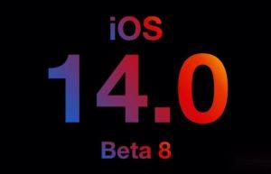 苹果发布了iOS 14 Beta 8等新的公测版和开发者测试版系统