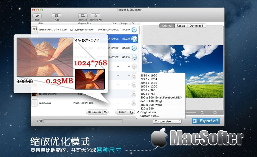 Photo Size Optimizer for Mac : 图片无损压缩工具