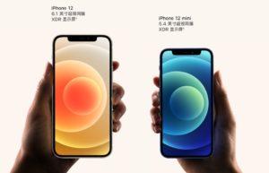 iPhone 12 mini :单手操作体验更优秀