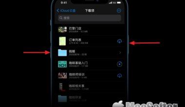iPhone 12系列如何关机及重启 - iPhone 12关机、重启教程