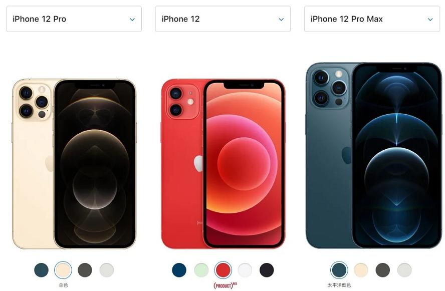 iPhone 12支持北斗卫星导航系统!迎合亚洲市场