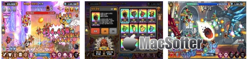 [iPhone/iPad限免] 恶魔双胞胎: VIP - 耐玩的RPG游戏