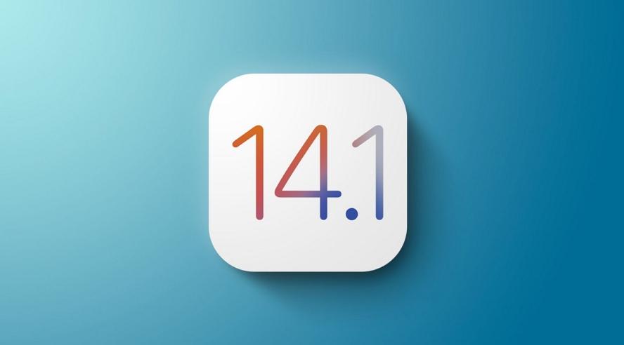 iOS 14.1更新推出:看看改进了什么