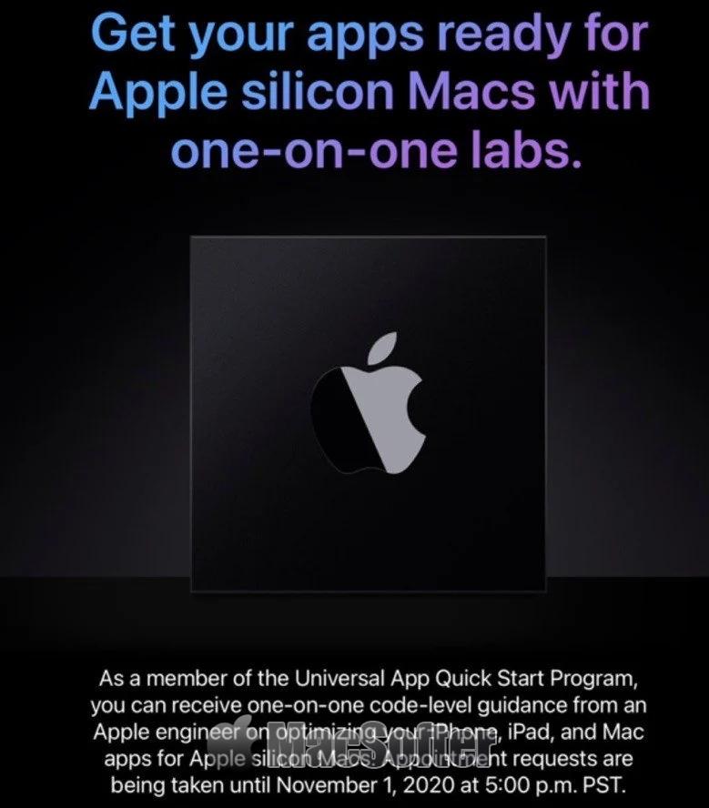 苹果自研芯片Mac电脑发布前:苹果对开发者一对一指导