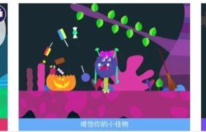 [iPhone/iPad限免] Monster Mingle :制造怪兽游戏