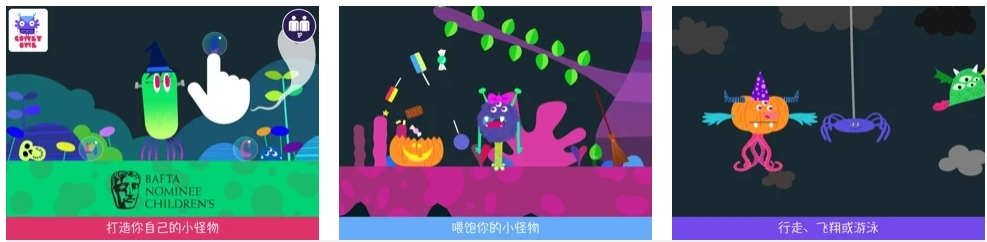 [iPhone/iPad限免] Monster Mingle :制造怪兽游戏