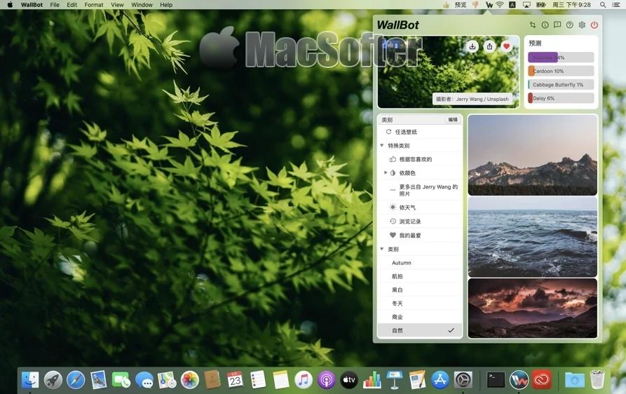 WallBot for Mac :具有机器学习功能的壁纸下载工具