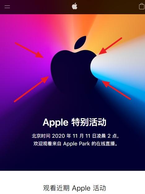 苹果发布会One More Thing彩蛋,你会开启吗?