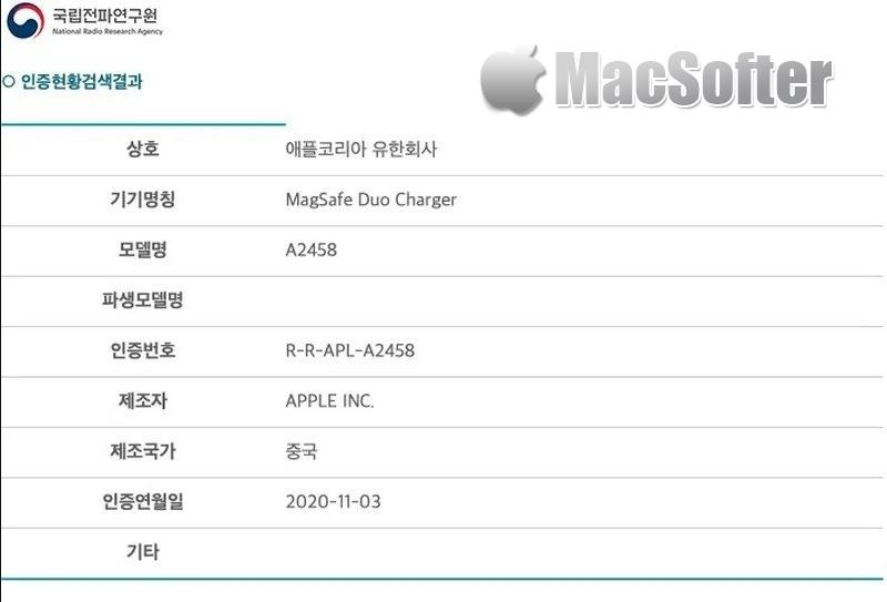 同时充iPhone和Apple Watch的MagSafe双充电器可能很快就会上市
